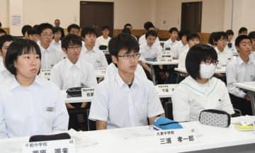 最先端の科学に触れようと結団式で意識を高める中学生