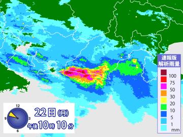 22日午後10時10分までの1時間の解析雨量。