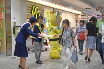 迷惑電話防止機能付き電話機の利用を呼び掛けたキャンペーン=横須賀市大滝町