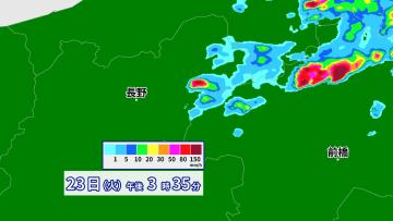 23日(火)午後3時35分現在 降水ナウキャスト