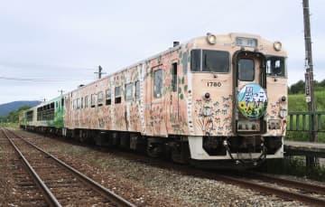 JR北海道が7~9月に道北の宗谷本線で運行する「風っこそうや」=23日、北海道中川町