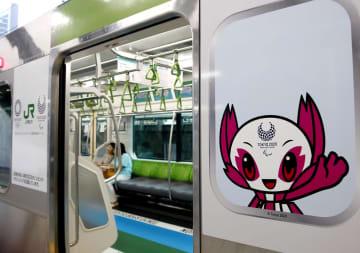 JR東日本が山手線で運行を始めた東京五輪・パラリンピックのラッピング車両=24日午前、JR大崎駅