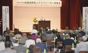 高齢者の社会参加などへ理解を深めた研修会