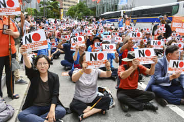 20日、ソウルの日本大使館前で開かれた集会(共同)