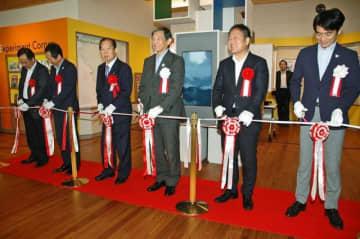 仁坂吉伸知事(右から3人目)らが南紀熊野ジオパークのオープンを祝ってテープカット=和歌山県串本町潮岬で
