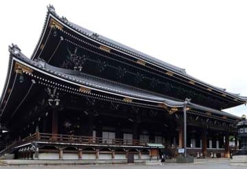【資料写真】東本願寺(京都市下京区)