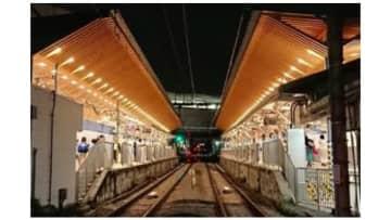リニューアルしたホーム屋根(写真:東急電鉄)