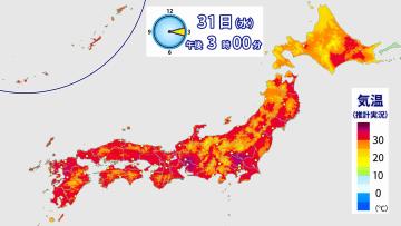 31日午後3時の気温(推計実況)