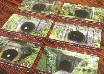 旧北陸線トンネルを紹介するカード