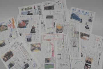 全国の高校生記者が佐賀県内を取材して作った新聞
