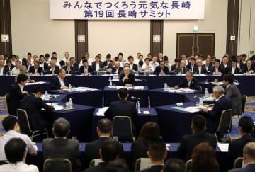 産学官7団体のトップが地域経済の活性化について意見を交わした「長崎サミット」=長崎市大黒町、ホテルニュー長崎