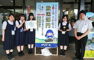 ビデオメッセージ部門で優秀賞に輝いた青森高校のメンバー。左から三浦雪絵さん、木村紅愛さん、幸田野花さん、佐藤陽南さん、飯塚慶さん