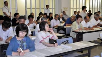 県立高校再編の後期計画策定に向けて開かれた岩手中部地区の意見交換会
