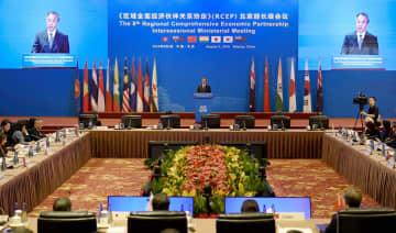 北京で開かれたRCEPの閣僚会合=3日(共同)