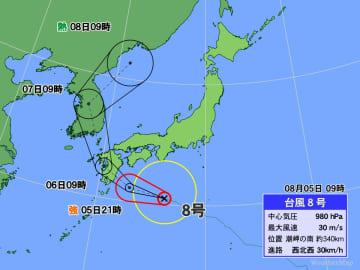 5日午前9時の台風8号の位置と今後の進路予想図