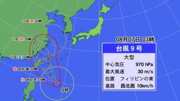 7日午前3時現在の台風9号の位置と予想進路