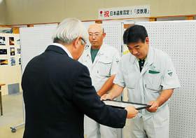 感謝状を受け取る富士建設の西山次長(右)