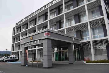 滋賀県警甲賀署(滋賀県甲賀市)
