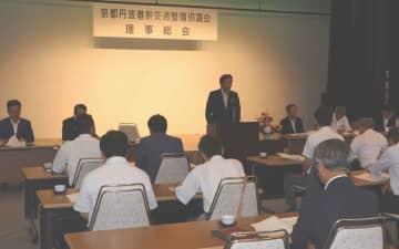 丹波2市1町の交通整備の方向性を確認した協議会(京都府亀岡市役所・市民ホール)