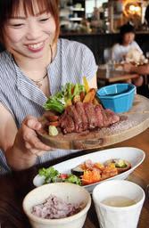 木製プレートに肉を並べた、山の駅シャクナゲのステーキランチ。特製しょうゆだれとわさびや岩塩で味わう=兵庫県香美町小代区神水