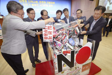 日本製事務用品の使用をやめようと、箱に投入するソウル市西大門区の職員ら=6日(聯合=共同)