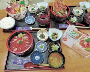 十和田湖ひめますを使った刺し身や親子めしなどの料理