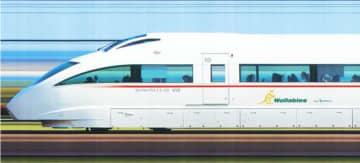 「ワラビーズ号」外観イメージ 画像:小田急電鉄