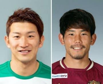 (写真左から)山本大貴(C)松本山雅FC、増谷幸祐(C)fcryukyu