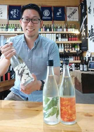 酒蔵や酒店の若手と画家が連携して発売した日本酒ブランド「On The Table」