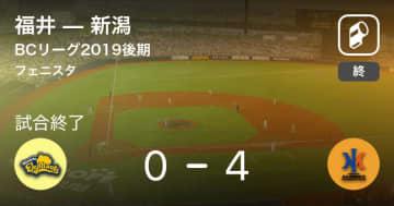 【BCリーグ後期】新潟が福井を破る