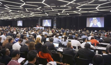 ジュネーブで開幕したワシントン条約締約国会議の全体会合=17日(共同)