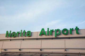 成田国際空港、B滑走路を一時閉鎖 4月12日から当面