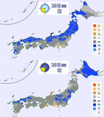 20日(火)朝と夜の予想天気分布図