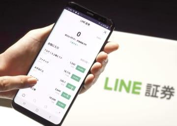 スマートフォンのアプリを使ったLINE証券の株取引のデモ画面=20日午後、東京都港区