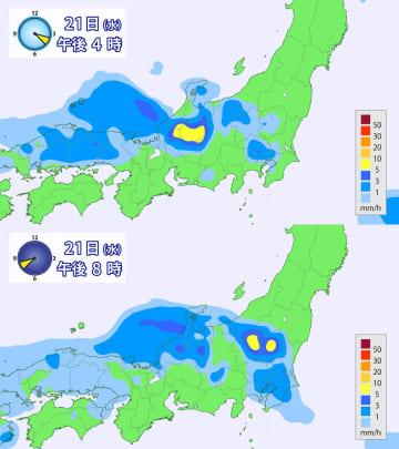 21日(水)午後4時(上)と午後8時(下)の雨の予想