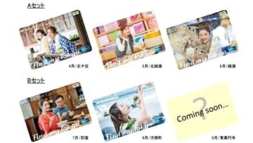 24時間券イメージ 画像:東京メトロ