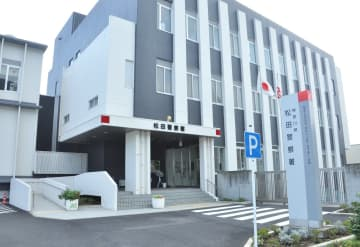 神奈川県警 松田警察署