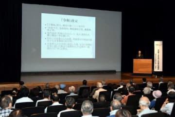 山本教授が日本の歴史と天皇の関わりなどについて解説した特別講座