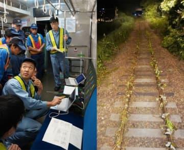 【写真左】車輪の空転を防ぐため、列車内で実験データを集めるJR西日本岡山支社の関係者ら=8日未明、新見市【同右】実験のため草を置いたレール