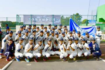 初優勝した福井工大福井=埼玉県加須市の加須きずなスタジアム