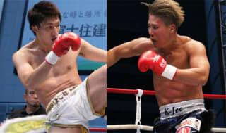 K-Jee(右)と RUI(左)、九州の先輩・後輩である2人がクルーザー級王座決定トーナメント決勝で激突
