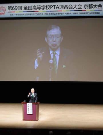 永守理事長が日本の教育の問題点について持論を語った講演会(京都市左京区・ロームシアター京都)