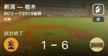 【BCリーグ後期】栃木が新潟を破る