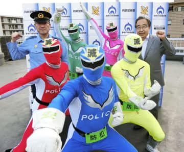 警視庁向島署の田浦善之署長(左端)、藤崎凡元音楽隊長(右端)とポーズをとる「犯罪・事故減らスンジャー」(同署提供)