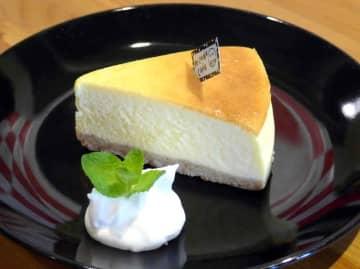 9月から販売される寄付付きのチーズケーキ