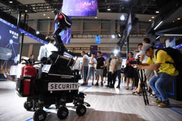中国国際スマート産業博、重慶で開幕