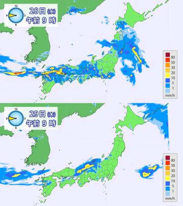 28日[上]と29日[下]午前9時の雨雲の予想