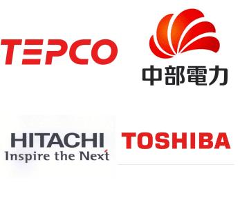 4社のロゴ。上段左から東京電力、中部電力、下段左から日立製作所、東芝