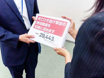 時効撤廃の署名を提出する小関孝徳君の母親(右)=28日午後、東京都千代田区の法務省(提供写真)