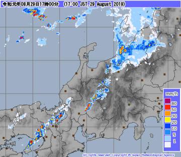 気象レーダーによる降水強度分布観測=8月29日午後5時現在(気象庁HPから)